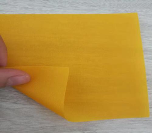 TPU复合布-210D黄色复合布
